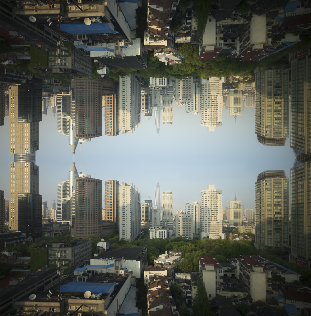 Shanghai 2014